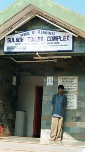 More and more toilet complexes should be opened in order to remove the bad habit.