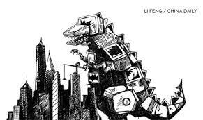 E-junk world?