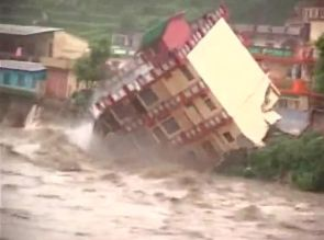 Building Collapses under water pressure